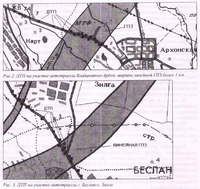 ДТП на участке автотрассы Владикавказ-Ардон, ширина линейной ГПЗ более I км и ДТП на участке автотрассы л Беслан-с. Зилга